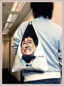 Einkaufstüte mit Werbung für Panadol